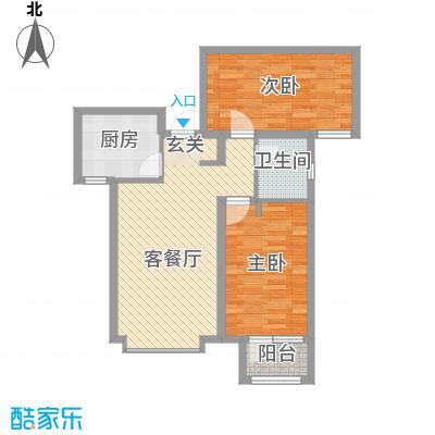 天成佳境88.42㎡B1-2户型2室1厅1卫1厨