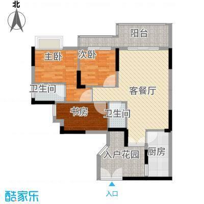 宏新华庭113.43㎡B栋标准层04单元户型3室2厅1卫1厨