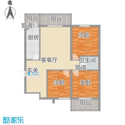 龙昌滨河源125.60㎡2C户型3室2厅1卫1厨
