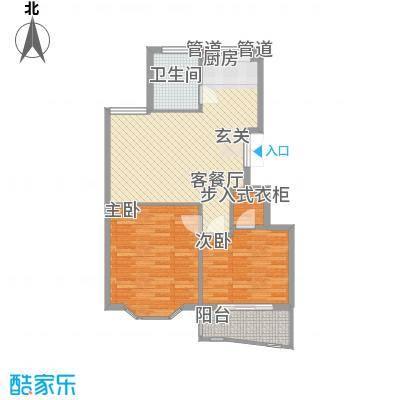 小城春秋户型2室2厅1卫1厨