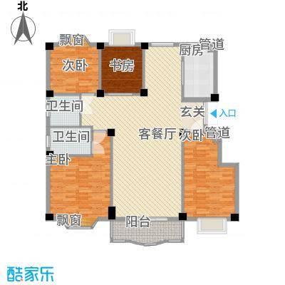 小城春秋户型4室2厅1卫1厨