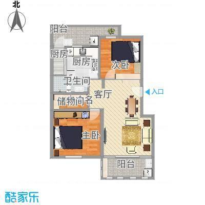 2室1厅2卫1厨
