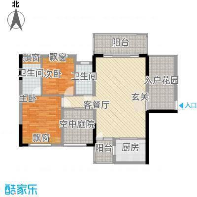 瑞峰爱地17.27㎡A户型2室2厅2卫1厨