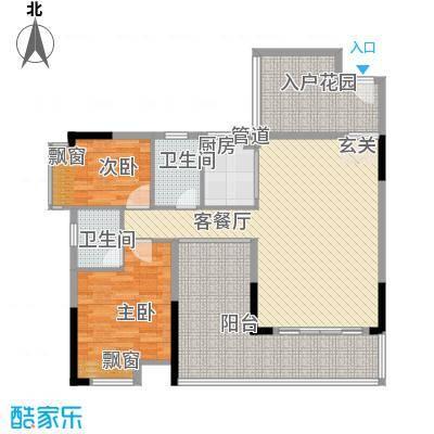 瑞峰爱地18.11㎡B户型2室2厅2卫