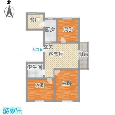 北小辛庄西街宿舍户型3室