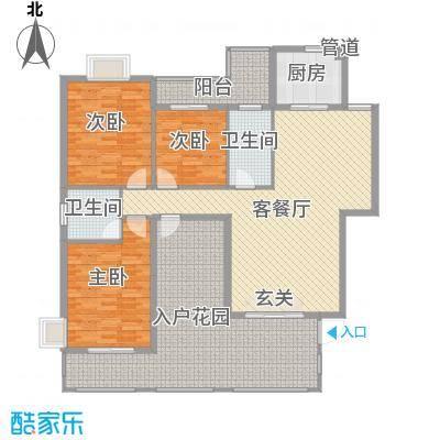 阳光翠庭二期1号楼4梯01单元户型
