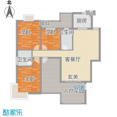 阳光翠庭二期1号楼02单元户型