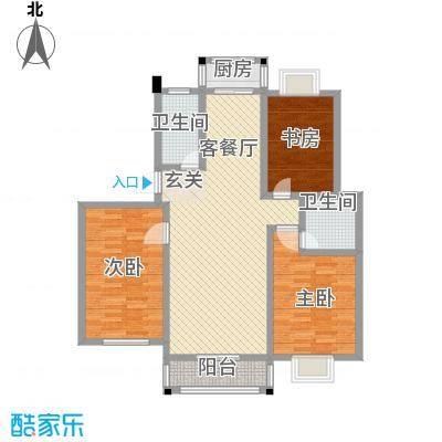 水榭华庭127.28㎡E型户型3室2厅2卫1厨