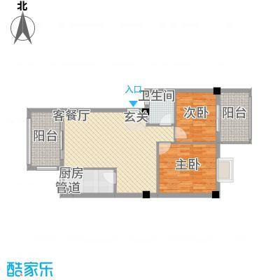 印象后街(鸿禧花园)8.17㎡C区07单元户型2室2厅1卫1厨