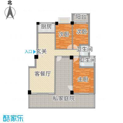 阳光翠庭137.00㎡2#楼9层户型3室2厅2卫