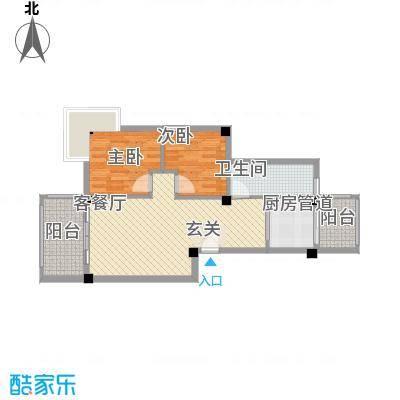 印象后街(鸿禧花园)73.70㎡A区07单元户型2室2厅1卫1厨