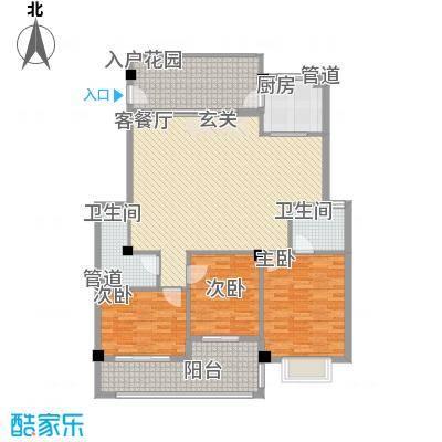 印象后街(鸿禧花园)127.70㎡C区02单元户型3室2厅2卫1厨