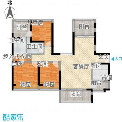 金光华龙岸花园122.00㎡1/2栋A+B户型