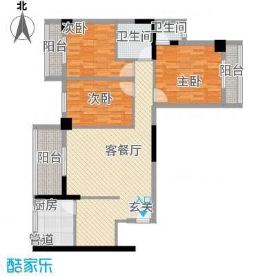 会都苑户型3室2厅2卫1厨