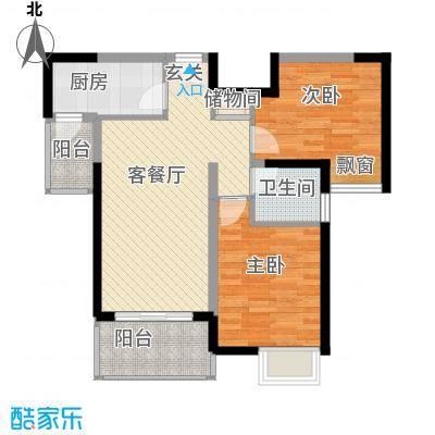 长安万达广场81.00㎡1-9栋标准层A1户型2室2厅1卫1厨