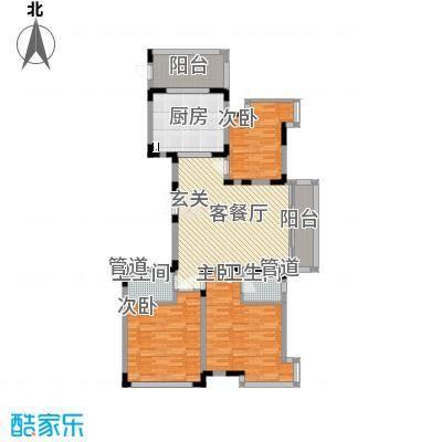 艺品格调1.70㎡A户型2室2厅2卫1厨