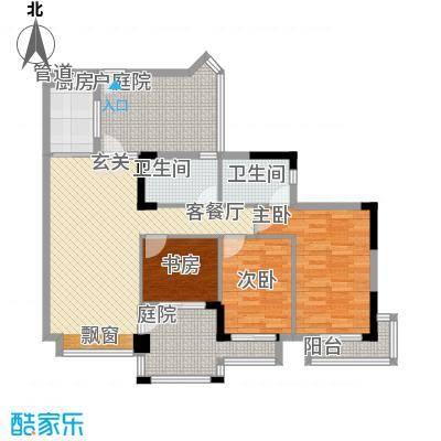 长裕棕榈园128.00㎡1单元户型3室2厅2卫