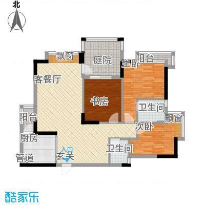长裕棕榈园122.30㎡裕景苑1栋标准层01单元户型3室2厅2卫1厨
