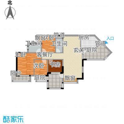 长裕棕榈园135.00㎡裕怡苑2栋标准层03单元户型4室2厅2卫1厨
