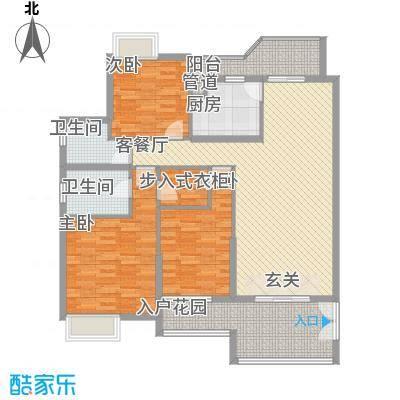 明丰东江府151.00㎡盈座D型户型3室2厅2卫