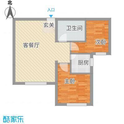 荷兰小镇二期75.00㎡标准层B户型2室2厅1卫1厨
