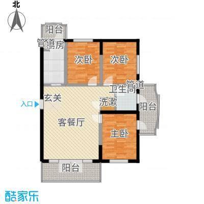 宏伟华轩74.34㎡五户型3室2厅1卫1厨