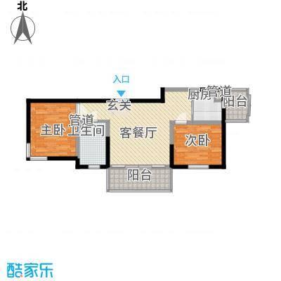 宏伟华轩54.54㎡三户型2室1厅1卫1厨