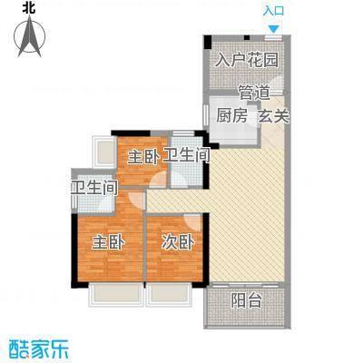 鑫华楼户型3室