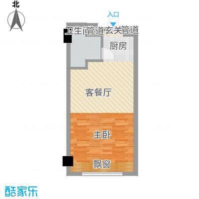 三正世纪新城54.00㎡户型1室