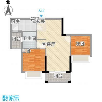 景跃YOYO水岸户型2室
