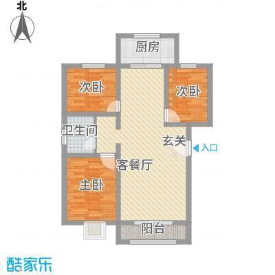 东方嘉苑88.00㎡户型2室2厅1卫1厨