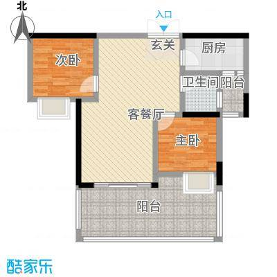 紫晖阁户型2室