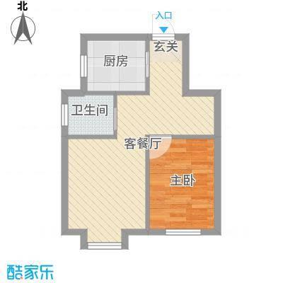 东方嘉苑53.00㎡户型1室1厅1卫1厨