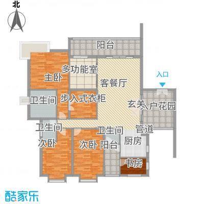 浩盛商务楼户型3室