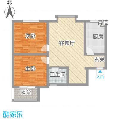 凤凰城5.00㎡B户型2室2厅1卫