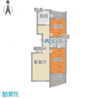 松北之家户型2室2厅2卫1厨