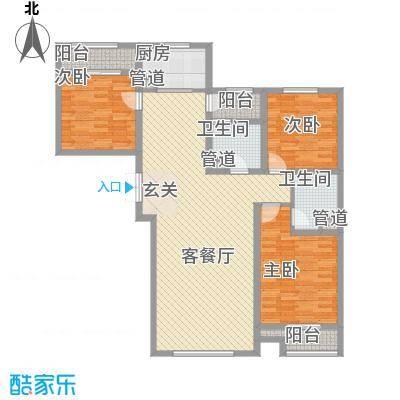 名仕御园8户型3室2厅2卫1厨