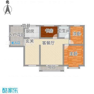 佳弘・中央公馆18.00㎡1#楼户型3室2厅1卫1厨