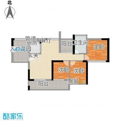 文华苑73.00㎡户型2室