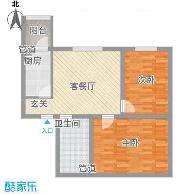 七府苑太原户型