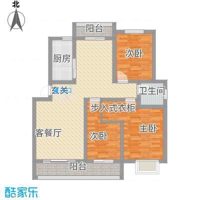 馨海银座178.00㎡户型4室