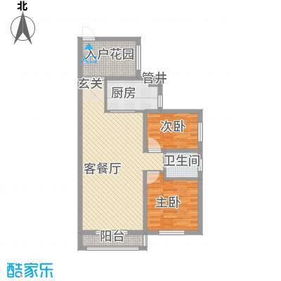 佳弘・中央公馆8.80㎡2#楼户型2室2厅1卫1厨