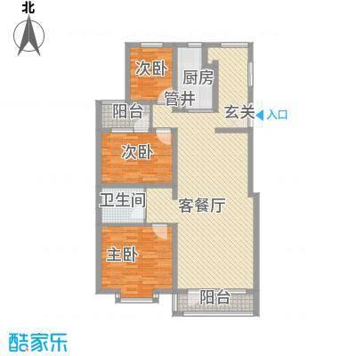 佳弘・中央公馆122.17㎡10-13#楼户型3室2厅1卫1厨