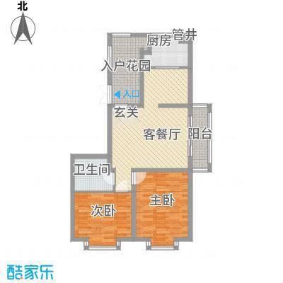 佳弘・中央公馆7.81㎡10-13#楼户型2室2厅1卫1厨