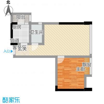 我平方48.57㎡2号楼8号房户型1室1厅1卫1厨