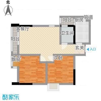 我平方68.70㎡2号楼1号房户型2室2厅1卫1厨