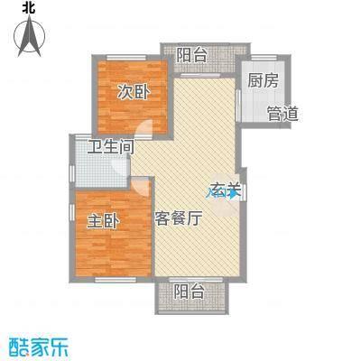 嘉隆公寓户型