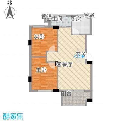 嘉隆公寓3户型