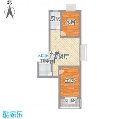 华福国际84.00㎡B1户型2室2厅1卫