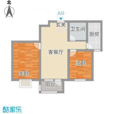 华福国际87.00㎡B5户型2室2厅1卫